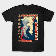 Inuyasha le demi-démon Sesshomaru Kagome espoir affiche Style Manga T-Shirt noir