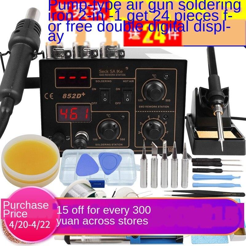 852D + 공기 펌프 뜨거운 공기 납땜 역 및 로타리 디지털 디스플레이 뜨거운 공기 총 전기 철 휴대 전화 수리 용접 도구