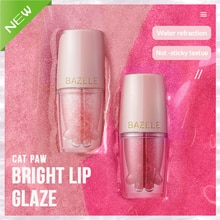 2021 New Cute Cat's Claw Makeup Lipstick Lip Gloss Not Easy To Fade Matte Pearlescent Moisturizing L