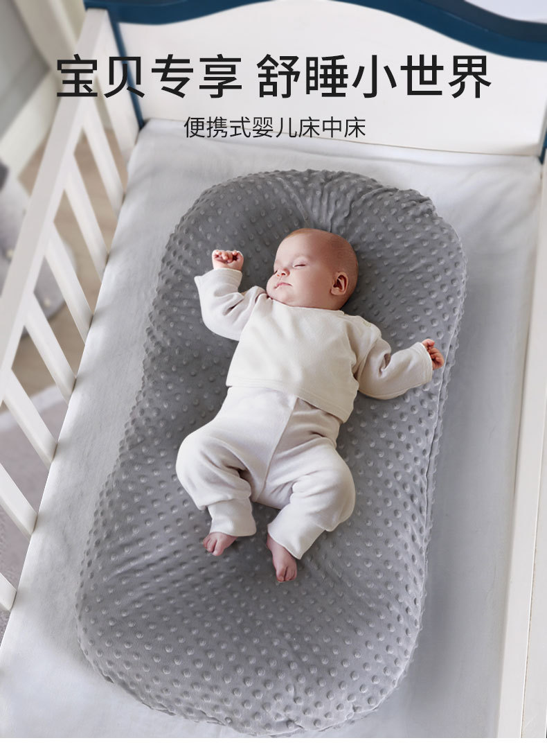 Baby Doudou Down Bed Medium Bed Newborn Anti-pressure Portable Detachable and Washable Bionic Bed Newborn Baby Napping Bed
