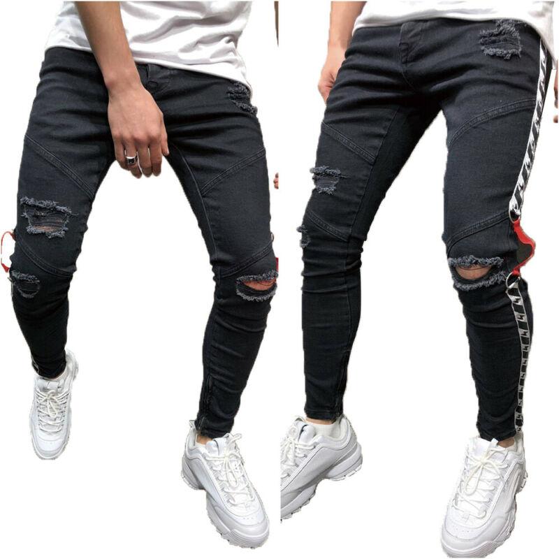 Модные мужские зауженные рваные джинсы Unisersal, длинные зауженные брюки, повседневные брюки с потертостями