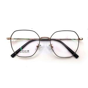 Fashion Retro Glasses Frame Polygon Full Frame Anti Blu Light Ultralight Reading Glasses modern+1.0 +1.5 +2.0 +2.5