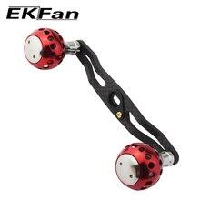 EKFan Hoge Kwaliteit 120mm 8*5mm Gat Nieuwe Visserij-reel Handvat Voor Bait Casting Drum-wiel & Water-drop Jig Reel