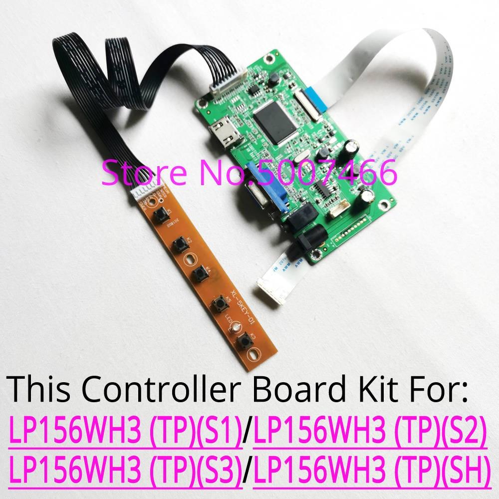 لـ 1366*768 EDP 30-pin LP156WH3 (TP)(S1)/(TP)(S2)/(TP)(S3)/(TP)(SH) مفكرة كمبيوتر لوحة ال سي دي VGA + عرض وحدة تحكم المجلس
