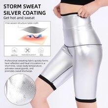 Full Cover Body Shaper Pants Sauna Shapers Hot Sweat Sauna Effect Slimming Pants Fitness Short Shape