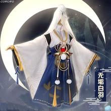 Anime! Onmyoji Shouu Ootengu WuGouBaiYu Spiel Anzug Druck Kimono Cosplay Kostüm Halloween Outfit Nach maß Freies Verschiffen