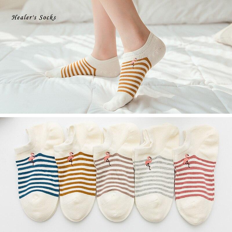 2020 moda novedosa calcetines de algodón de Color a rayas flamenco Harajuku divertido Fish Net Casual Happy Soft Sweat Girls calcetines invisibles