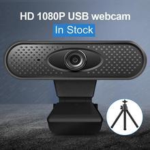 Webcam 1080p pc de alta cámaras de computadora soporte de micrófono HD rophone Digital Vídeo cámara web completa micrófono hd веб камера с микрофоном