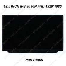 Écran dordinateur portable LED LCD pour LENOVO THINKPAD X260 20F5 / 20F6 FRU 00HN899 LGD FHD IPS AG écran NON tactile