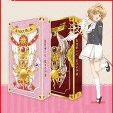 Grand format Anime carte captor Sakura Clow carte cosplay accessoire KINOMOTO SAKURA carte capteur Sakura cartes Tarot