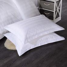 22    50*80/58*88cm Hotel Supplies Home Bedding Cotton Pure White Encryption Pillowcase Satin Pillow Case High Quality
