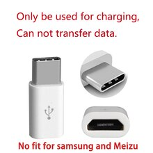5/1PCS Micro USB To USB C Adapter Mobile Phone Adapter Microusb Connector for Huawei Xiaomi Samsung