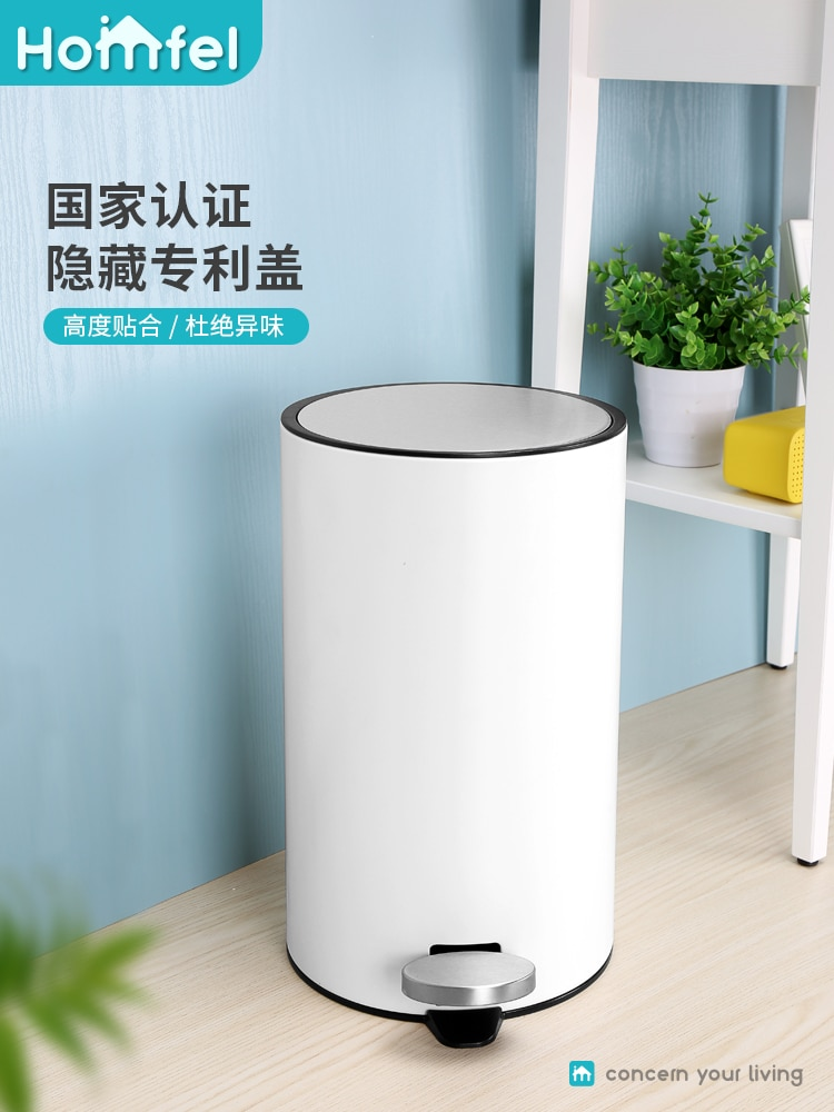 Stainless Steel Trash Can Large Office Deodorant Recycle Trash Can Cover Modern Bote De Basura Kitchen Cabinet Storage EI50LJ enlarge