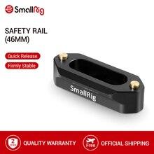 Rail otan de sécurité à dégagement rapide (46mm) avec vis 1/4 'pour poignée otan monture EVF-1409