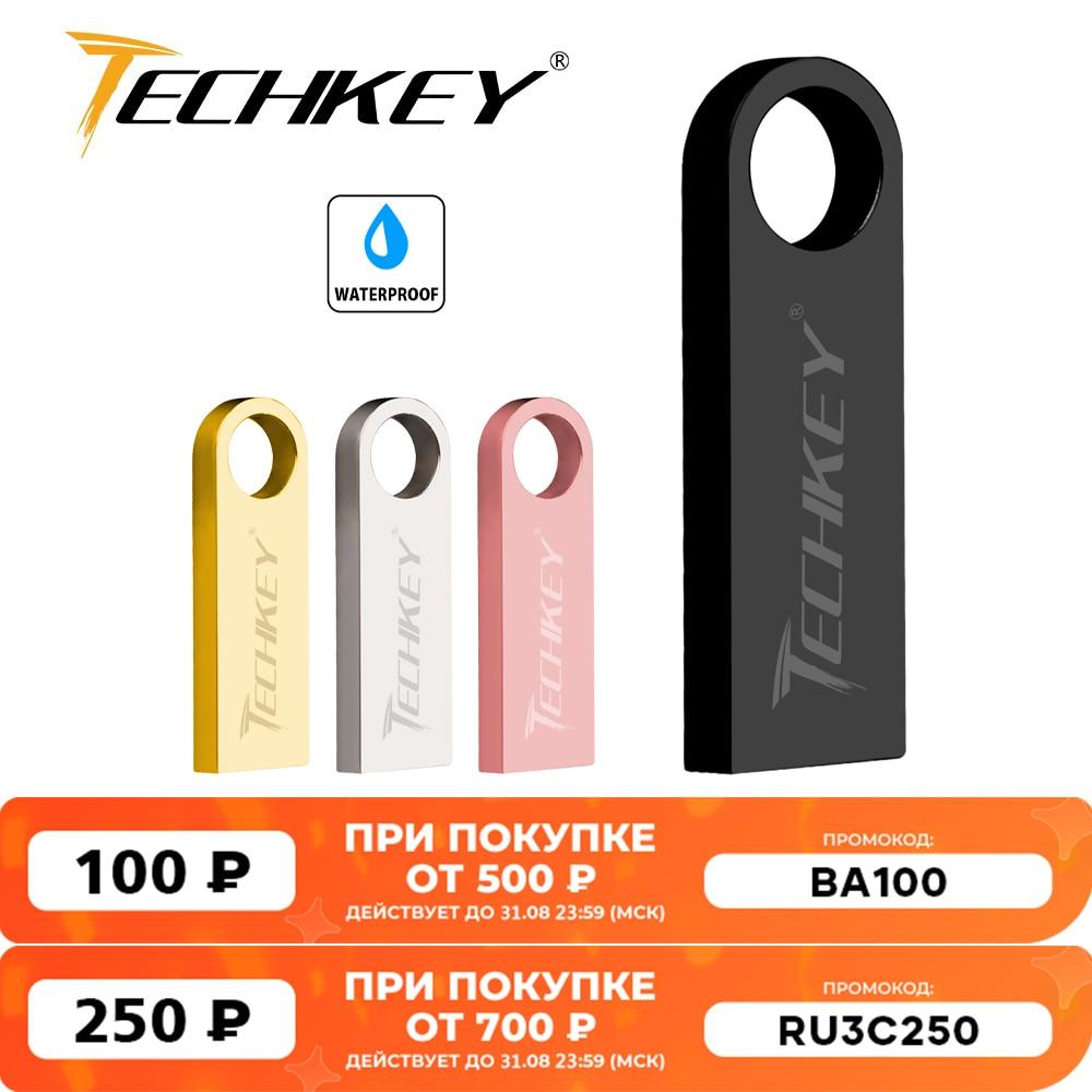 new TECHKEY usb flash drive 64GB 32GB 16GB 8GB 4GB pen drive pendrive флешка waterproof silver u disk memoria cel usb stick gift