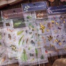 2 hojas de flores impermeables para mascotas, pegatinas para álbumes de recortes, bricolaje, planificadores, papelería de diario