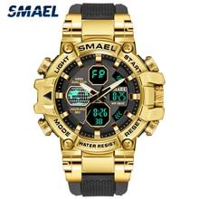 SMAEL Top Brand Sport Men Military Watch Waterproof Clock Quartz Digital Wristwatch Dual Display Men
