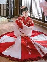 고대 중국 의상 여성 여름 빨간색 hanfu 요정 드레스 중국어 번체 hanfu 드레스 한 당나라 민속 무용 의상 sl1246