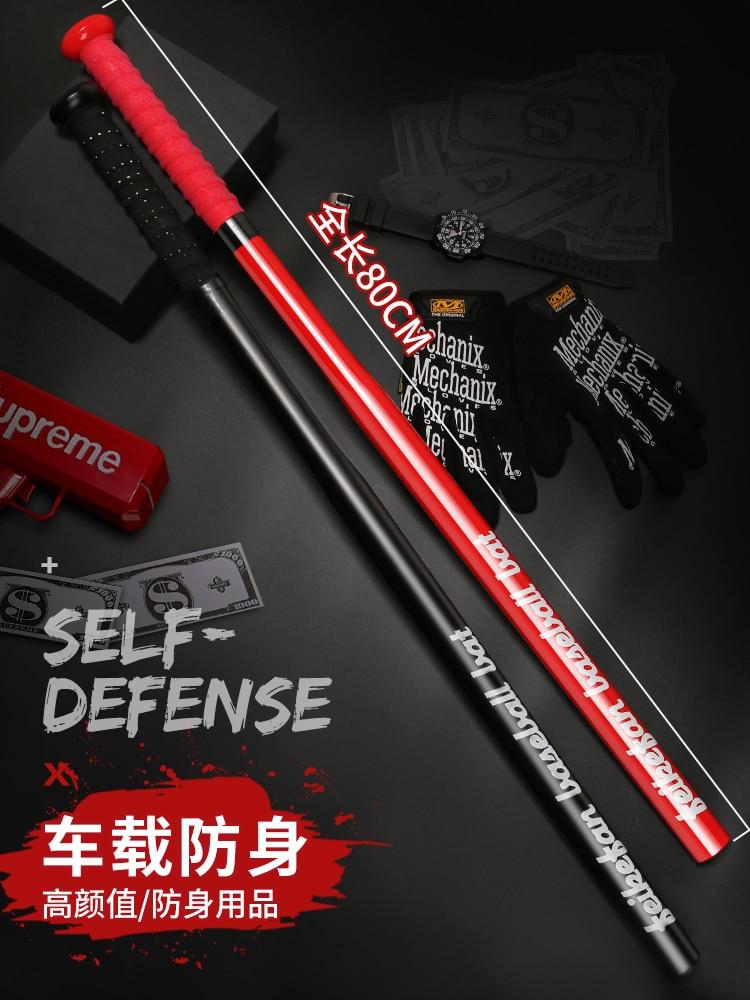 Metal Baseball Bat Exercise Portable Training Equipment Baseball Bat Self Defense Weapons Bates De Beisball Baseballs BG50BB
