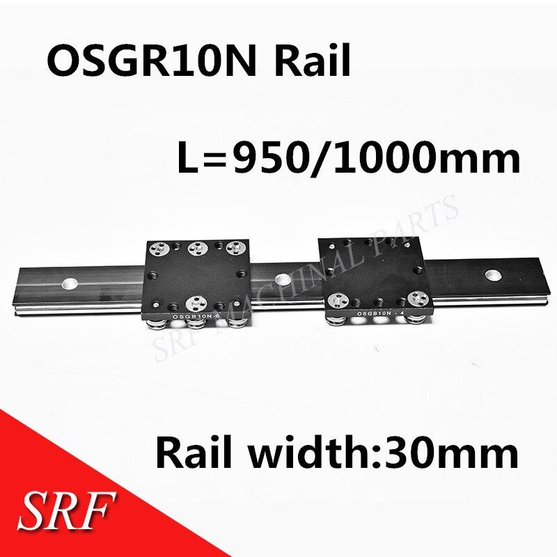 الألومنيوم الأسطوانة الحركة الخطية السكك الحديدية 30 مللي متر عرض OSGR10N الخارجية محور مزدوج دليل السكك الحديدية L = 950/1000 مللي متر مع OSGB10N تحمل ال...