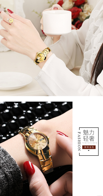 Luxury Tungsten steel  Watch Ladies Quartz Wrist Watch Fashion Women Watches enlarge