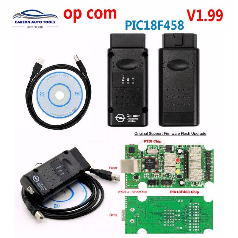 Лучший диагностический интерфейс OP COM для Opel, opcom V5 V1.99, диагностический интерфейс, диагностический интерфейс для opel, opcom V5