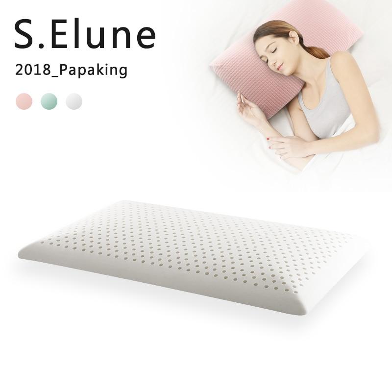 SElune таиланд чистая натуральная латексная подушка спальные подушки массажная латексная пена подушка для шеи