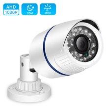 ANBIUX AHD аналоговая камера 2MP 1MP высокой четкости наблюдения инфракрасный 1080P 720P CCTV безопасности наружная пуля Водонепроницаемая камера