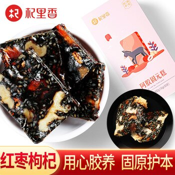 Dattes rouges goji Ejiao gâteau 300G prêt à manger femmes fait main Ejiao gélatine gâteau Ejiao gâteau comprimés