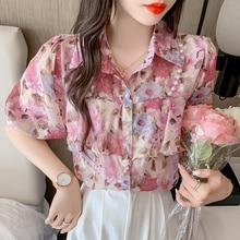 Floral Chiffon Short-Sleeved Shirt 2021 Summer New Western Style All-Matching Design Pearl Ruffled B
