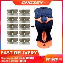 1 шт. скребок для бритвы 10 шт. Сменные Металлические лезвия для клеевой наклейки пленка для краски керамическая печь для автомобиля домашняя Чистка пола K05 Лидер продаж