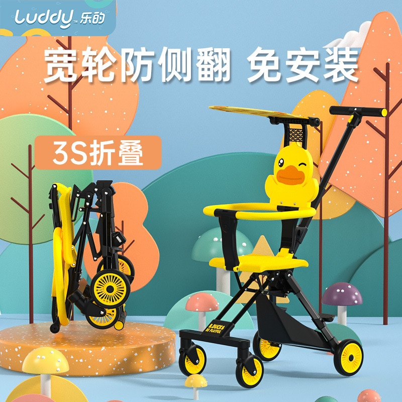 LUDDY Little Yellow Duck Baby Artifact Ultra-light Foldable Baby Two-way Walk Baby Simple Child Stroller enlarge