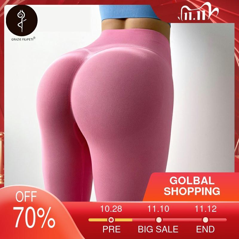 Женские спортивные штаны с высокой талией, лосины женские, штаны женские, лосины для фитнеса, штаны женский, брюки женские, эластичные быстр...