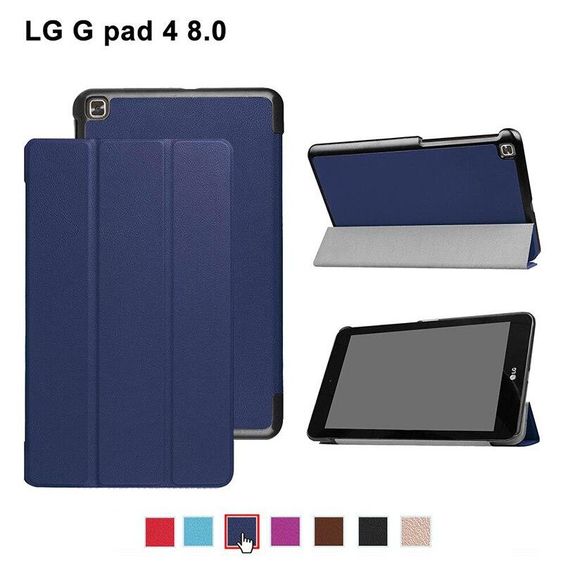 Чехол для LG Gpad4 8,0 P530, 2017 выпуска, LG G PAD 4 8 дюймов, Ультратонкий чехол-подставка из искусственной кожи LG GPAD P530 + подарок бесплатно