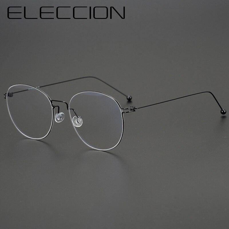ELECCION التيتانيوم النقي الطيار النظارات الإطار الرجال قصر النظر البصرية وصفة طبية إطار نظارات رجل 2021 جديد بدون مسامير نظارات كوريا