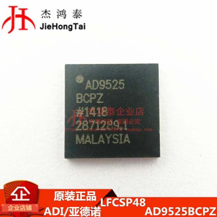 شحن مجاني AD9525BCPZ LFCSP48 BOM 10 قطعة