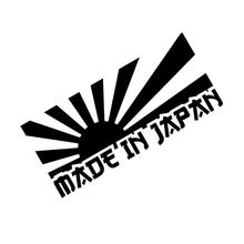 Fashion Made In Japan Letter Car Styling Decorative Stickers Reflective Auto Decals Car Accessories