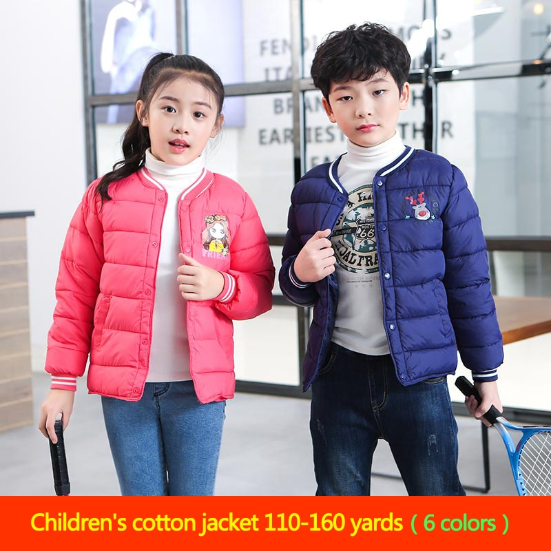 Winter new children's padded coat for boys girls baby thickened warmth padded jacket can be worn inside