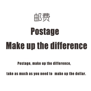 Private subscription fee, price difference, postage, etc.