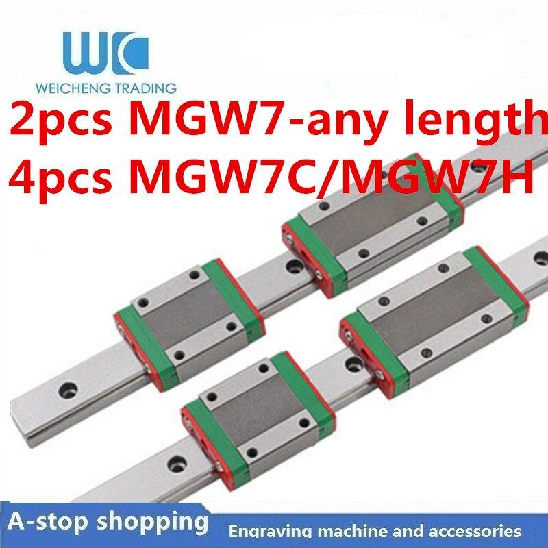 3D طابعة 2 قطعة MGW7 L 100 ، 200 ، 350 ، 400 ، 500 ، 600 ، 700 ، 800 ، 1000 مللي متر مصغرة خطي المنزلق 4 قطعة MGW7H MGW7C الخطي النقل
