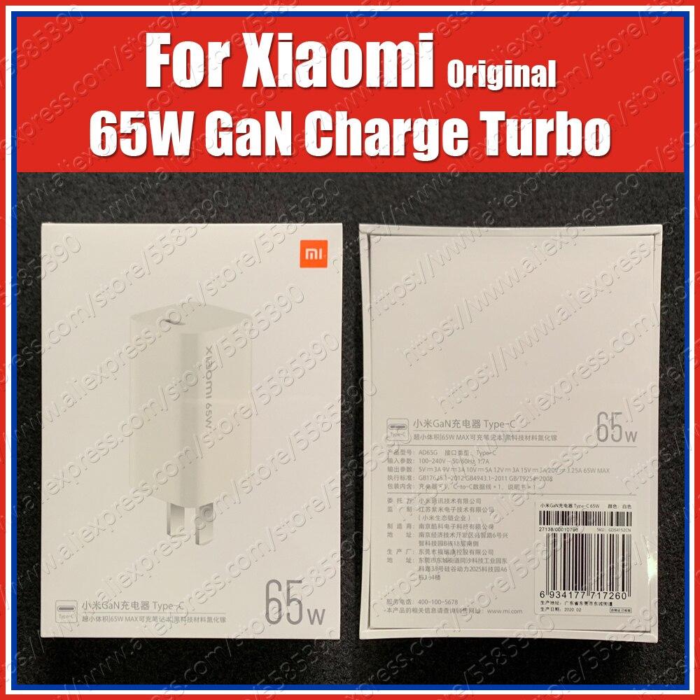 AD65G Original Xiaomi Gan 65W cargador de viaje USB tipo C de carga rápida 20V 3.25A Xiaomi Mi 10 Pro Redmi Nota 9 Pro Max K30 Pro