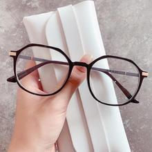 New Fashion Anti Blue Light Blocking Eyewear Women Luxury Brand Design Acetate Optical Frame Compute