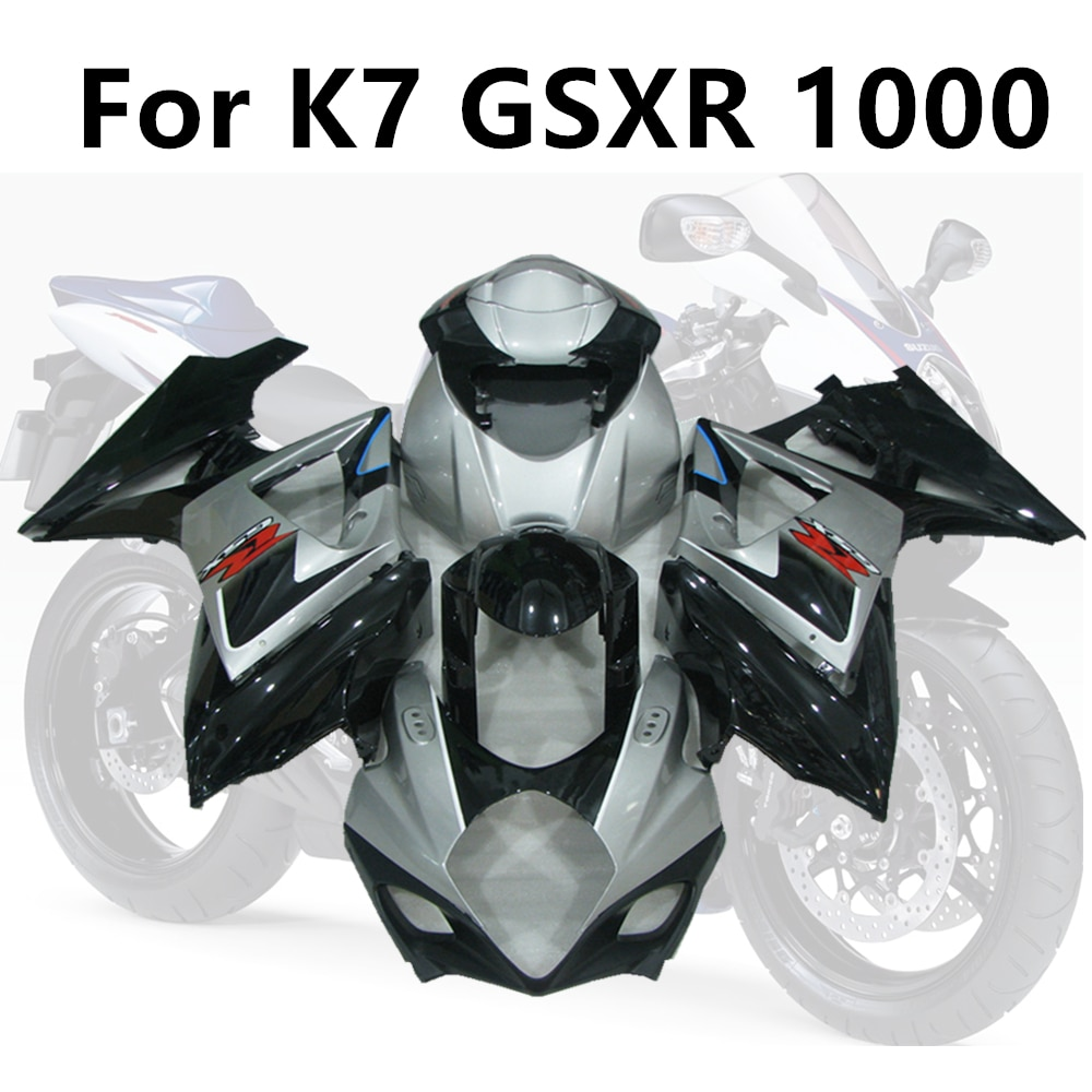 دراجة نارية لسوزوكي GSXR1000 K7 2007-2008 طقم هدايا كامل كلاسيكي فضي أسود حقن ABS هيكل السيارة تخصيص