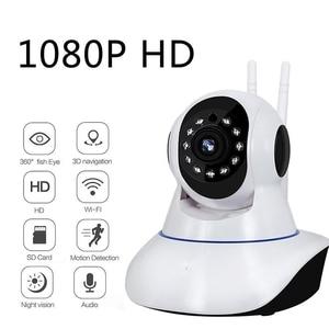 1080P IP Camera WIFI Wireless Home Security Cameras Infared Surveillance Two Way Audio CCTV Pet Dog Cameras 2MP Baby Monitor
