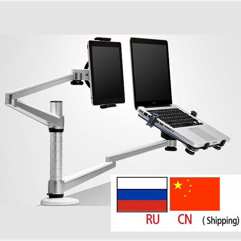 D-MOUNT OA-9X dos brazos de aluminio multifuncional 9 pulgadas 10 pulgadas pad onemix 3s soporte de escritorio portátil soporte de mesa Monitor estante de soporte