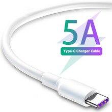 Cavo di ricarica rapida 5A USB tipo C per Samsung S20 S9 S8 Xiaomi Huawei P30 Pro cavo di ricarica per telefono cellulare cavo Blcak bianco