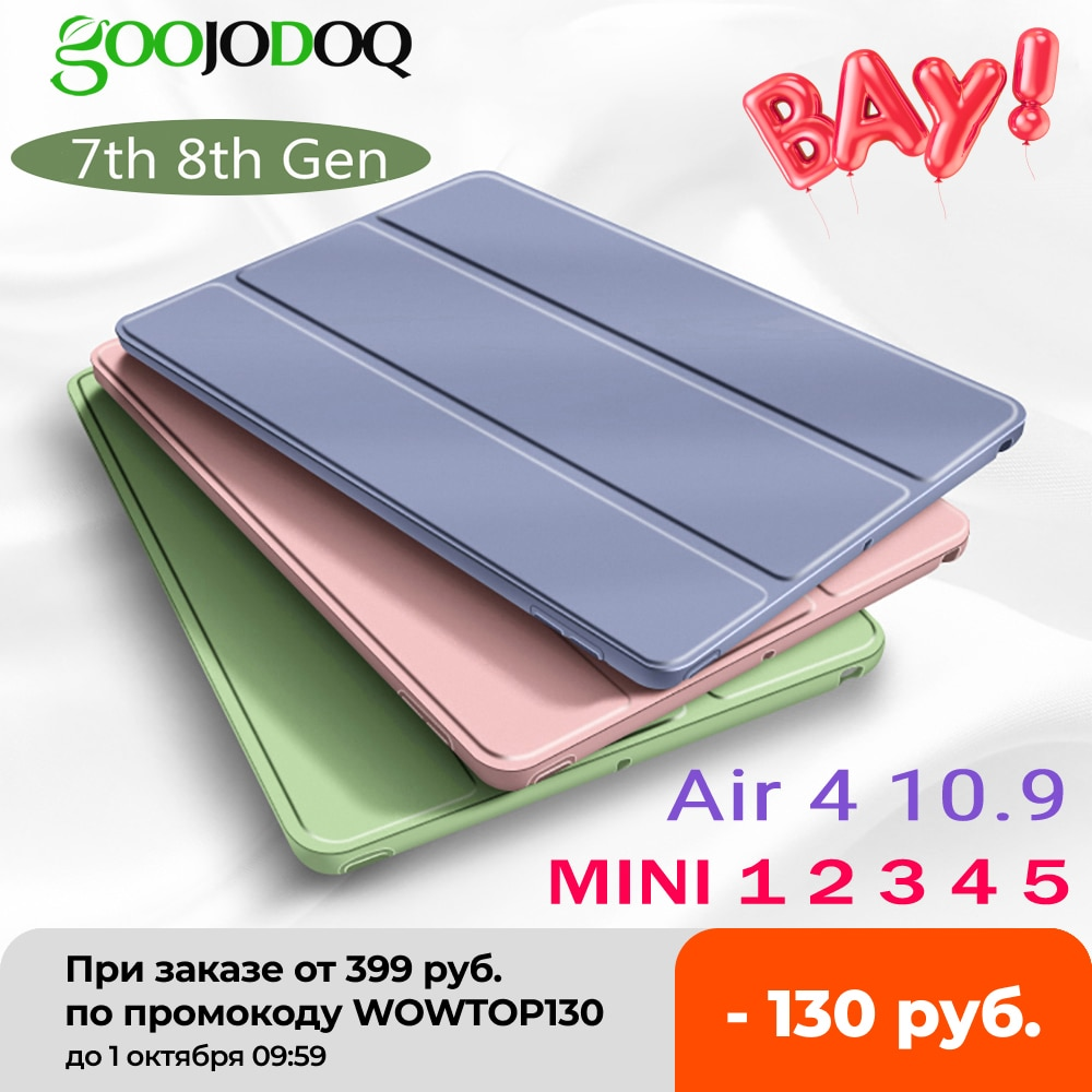 """For iPad Air 2 Air 4 Case for iPad 8th Generation Case 10.2 for iPad Pro 11 2020 2021 2 3 4 10.2 Air 3 10""""2 Mini 1 2 3 4 5 Case"""