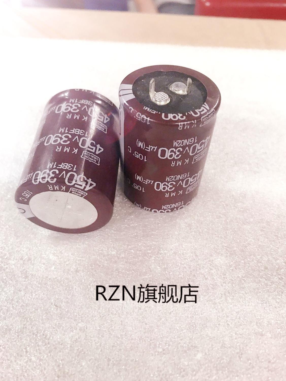 2 uds RZN condensadores electrolíticos 420V390UF X 30X45 105 grados KMR serie 390UF420V