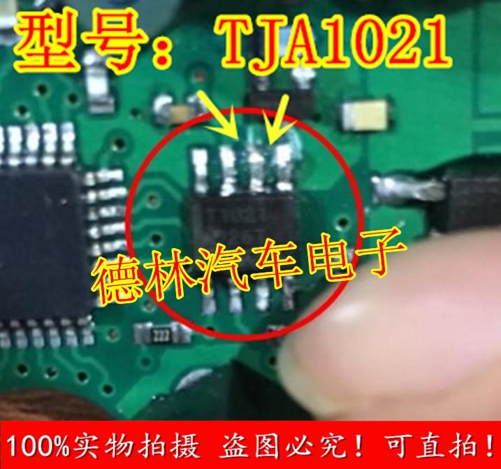 5 unids/lote T1021 TJA1021T
