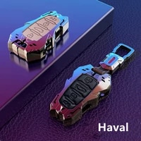 3d zinc alloy car key for great wall haval n6 f7x f7 car key cover for haval h2 h3 h5 h6 h7 h8 h9 auto decoration accessories